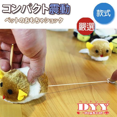 【zoo寵物商城】 dyy》震動絨毛貓玩具(震動更有趣)