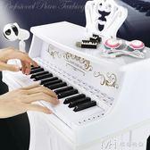 兒童電子琴女孩鋼琴初學1-3-6-8歲麥克風男寶寶早教音樂禮物玩具igo   瑪奇哈朵
