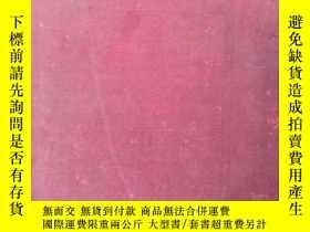 二手書博民逛書店A罕見treatise on hydromechanics(H5