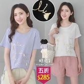 【五折價$285】糖罐子立體珠珠流蘇吊飾燙金英字上衣→預購【E53880】