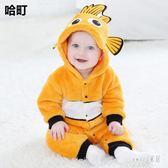 連體衣 秋季動物造型連體衣秋冬裝男女寶寶爬服哈衣2三4個月百日嬰兒衣服 df6425【Sweet家居】
