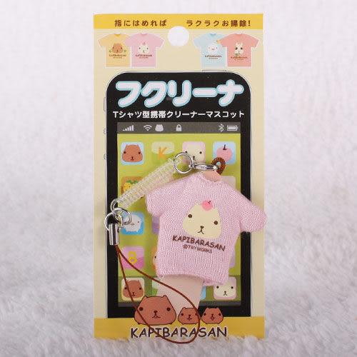 Kapibarasan 水豚君系列衣服吊飾螢幕擦(懷特小姐)