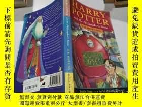 二手書博民逛書店harry罕見potter and the philosopher s stone:哈利波特與魔法石Y2128
