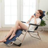 折疊椅折疊午休折疊床單人午睡床辦公室午休椅簡易床行軍床  無糖工作室