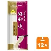 統一 好勁道-天禧麵線 300g (12入)/箱【康鄰超市】
