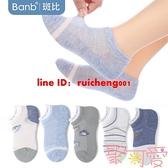 童襪兒童襪子夏季天純棉中大童網眼寶寶短襪男童船襪【聚可愛】