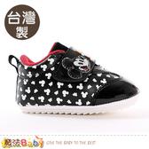 寶寶鞋 台灣製迪士尼米奇正版幼童強止滑戶外鞋 魔法Baby