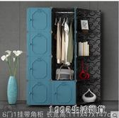 衣櫃 簡易衣櫃簡約現代經濟型塑料布摺疊單人衣櫥組裝雙人收納儲物櫃子 1995生活雜貨NMS