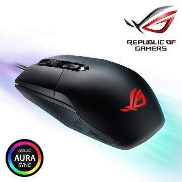 華碩 STRIX IMPACT RGB 電競滑鼠