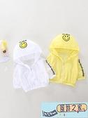 兒童防曬衣寶寶防曬衣男兒童防紫外線小童防曬服女洋氣空調衫嬰兒輕薄皮膚衣 【風鈴之家】