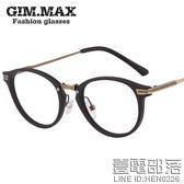 青陌明星款眼鏡框TR90更輕可配近視男女平光鏡潮人眼睛時尚眼鏡架