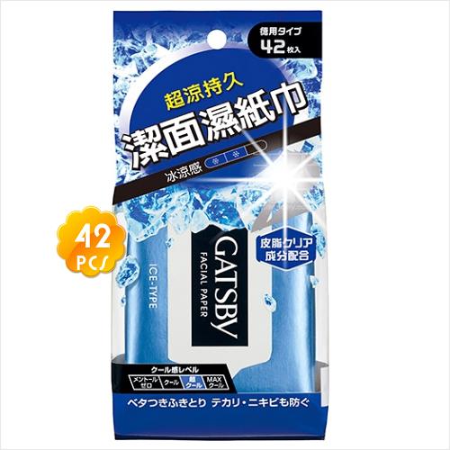 日本GATSBY#臉部專用-潔面濕紙巾(冰涼型-42抽 G17255 [52389]去除油膩.海洋微香