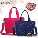 YABIN媽媽包手提包肩背包斜背包內裡保溫-321寶貝屋