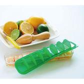 Qubies 食物冷凍分裝盒/冰磚盒-綠色