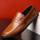 休閒鞋男 平底鞋 新款男士韓版青年潮鞋懶人套腳男鞋子真皮牛皮透氣豆豆鞋《印象精品》q1545
