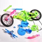 兒童拆裝益智玩具男孩可拆卸拼裝 全館免運