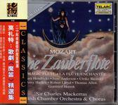 【停看聽音響唱片】【CD】莫札特:歌劇<魔笛>精選集