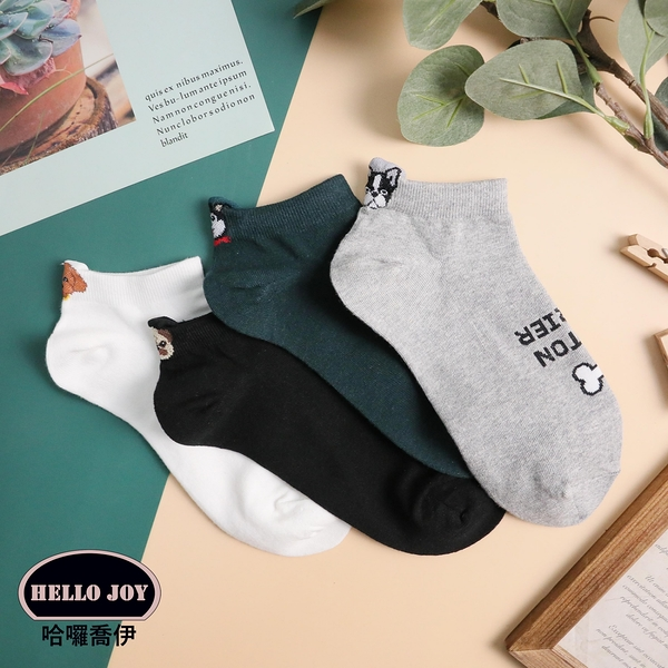 【正韓直送】後腳跟小圖造型船型襪 韓國襪子 短襪 女襪 棉襪 可愛 禮物 韓妞必備 哈囉喬伊 C35