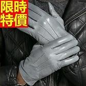 真皮手套-秋冬保暖絨裡手工精緻小羊皮男手套3色64ak31[巴黎精品]