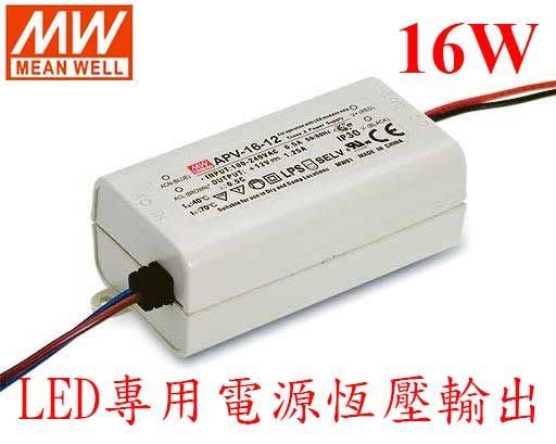 明緯MW 12V/1.25A APV-16-12 LED專用經濟型電源變壓器