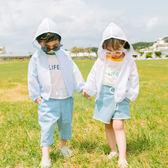 棉麻字母防曬外套 兒童防曬外套(90-130cm)【巴布百貨】