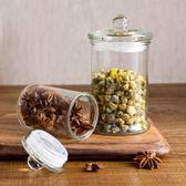 一件免運 透明玻璃密封罐大號茶葉罐儲物罐 廚房食品花茶防潮收納罐