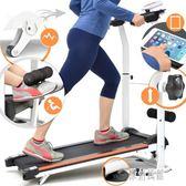 新款雙輪迷你機械跑步機可折疊走步機家用走跑機健身器材xy2729【原創風館】