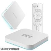 【安博盒子】UBOX8 X10