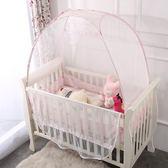 618好康鉅惠嬰兒床蚊帳蒙古包新生兒童寶寶蚊帳罩