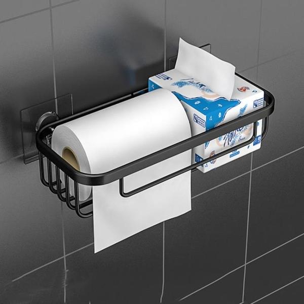 紙巾架 免打孔廁所紙巾架壁掛式衛生紙架廁紙盒手紙抽紙盒卷紙架浴室網籃