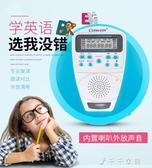 CD機播放器便攜式學生英語cd播放機隨身聽光碟光盤機播放 千千女鞋YXJ
