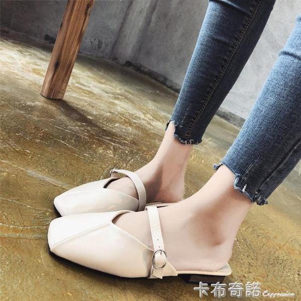 新款春夏季方頭復古奶奶鞋包頭涼拖鞋女鞋韓版半拖平底懶人鞋  卡布奇諾