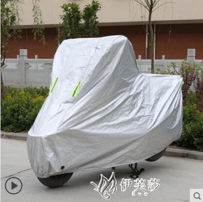 踏板摩托車車衣車罩防曬防雨包車蓋布 【快速出貨】