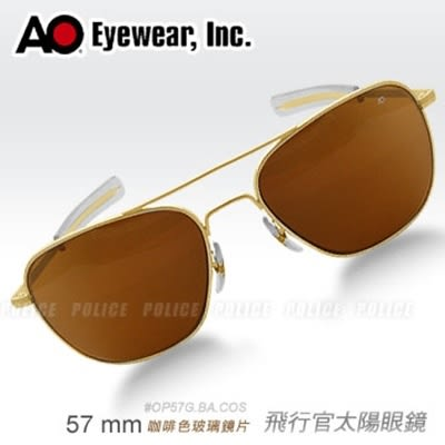 AO Eyewear Original Optical Sunglasses飛行官太陽眼鏡#OP57G.BA.COS【AH01060】