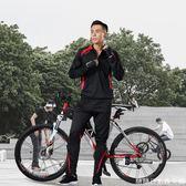 冬季騎行服套裝男運動騎行服山地車自行車單車服騎行褲兒童上衣女