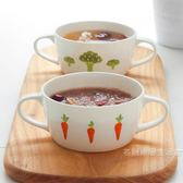 陶瓷雙耳小湯碗早餐碗湯杯家用米飯碗西餐甜品沙拉碗湯盅兒童碗 雙12購物節