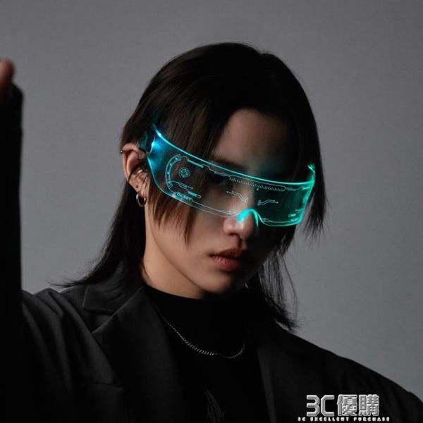 賽博朋克未來科技感發光護目眼鏡科幻LED眼鏡蹦迪搖擺拍照ins潮牌 3C優購