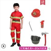 兒童消防服職業體驗幼兒園過家家玩具小孩消防員衣服表演出服套裝「錢夫人小鋪」