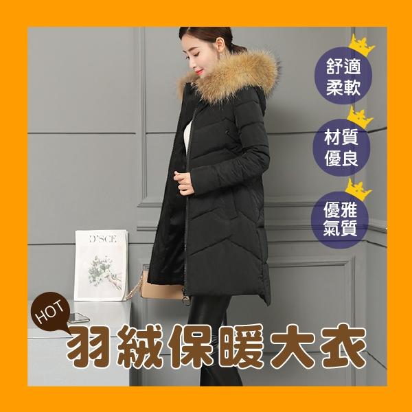 長版外套羽絨外套女生風衣外套拉鍊外套連帽外套絨毛保暖外套大尺碼-多款M-3L【AAA5334】預購