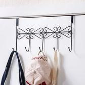 【雙11】居家家無痕免釘門后掛鉤置物架掛衣鉤創意浴室廚房鉤子衣服掛衣架免300
