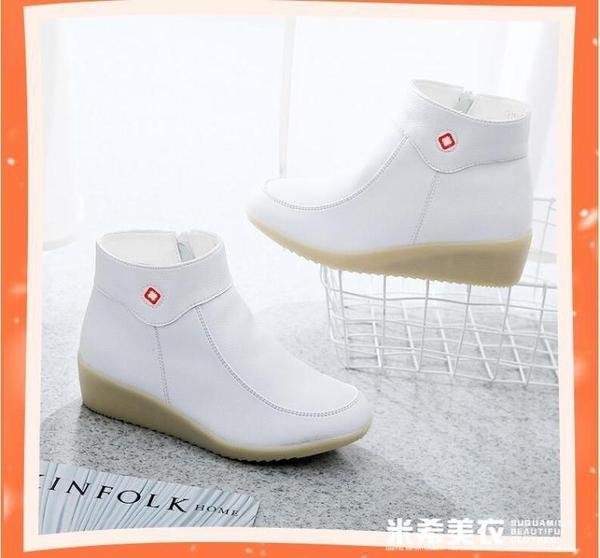 白色護士鞋棉女冬季軟底加絨短靴軟底秋冬厚底增高透氣 米希美衣