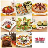 2張組↘【台北】長春素食歐式自助下午茶吃到飽