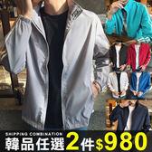 任選2件980夾克外套日韓運動風小口袋素沙拉鍊大尺碼夾克外套【08B-F0342】
