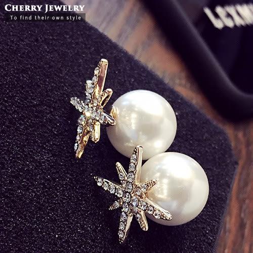 星星前後珍珠造型耳環 10226【櫻桃飾品】【10226】