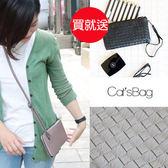 斜背包-韓國皮夾式可斜背手拿真編織斜背包-Catsbag0170703