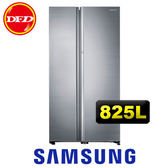 Samsung 三星 冰箱 RH80J 藏鮮愛現系列 冰箱 825L 時尚金屬銀 RH80J81327F ※運費需另加購(不含安裝)