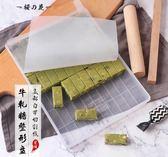 雙十二狂歡做牛軋糖工具套裝 手工雪花酥diy制作切割模具盤不粘硅膠烘焙家用【櫻花本鋪】