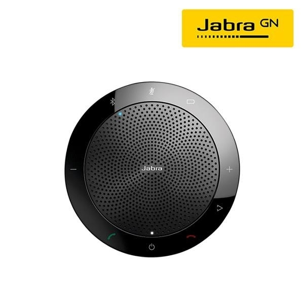 【南紡購物中心】【Jabra】Speak 510 SME 可攜式會議電話揚聲器(彩盒包裝)