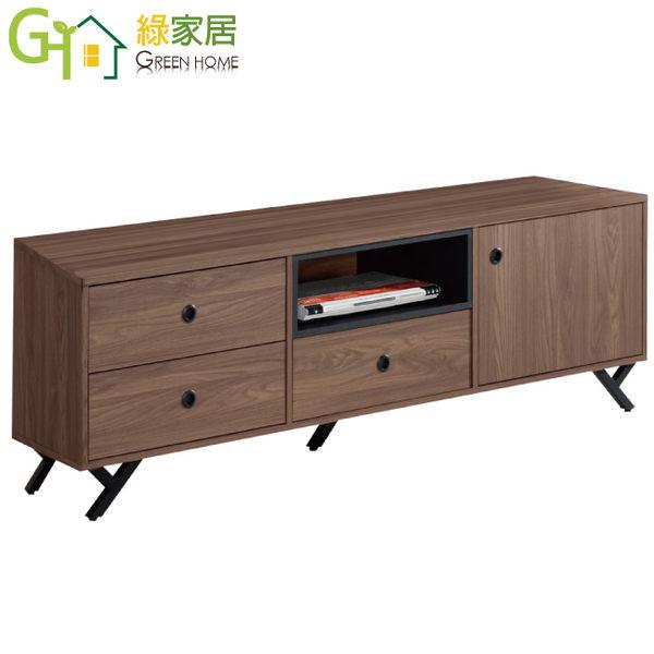 【綠家居】沙德仕 時尚6尺木紋三抽電視櫃/視聽櫃