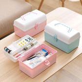 多層塑料醫藥箱收納箱 家用急救藥品儲物箱盒子小號手提箱【端午節免運限時八折】